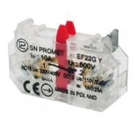 Контактный элемент EF22GY PROMET