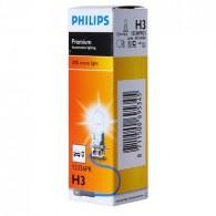 Галогенная лампа H3 Philips (12336PR)  30%